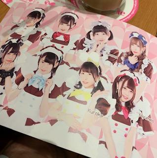 @ほぉ~むカフェ大阪本店 4700.jpg